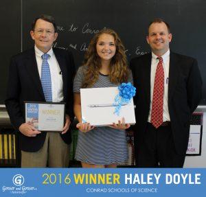 High school essay contests 2016